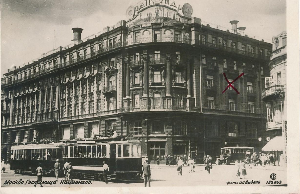B. Sruogos atvirlaiškis V. Daugirdaitei iš Maskvos. Atviruke pažymėtas kambario, kuriame gyveno rašytojas, langas