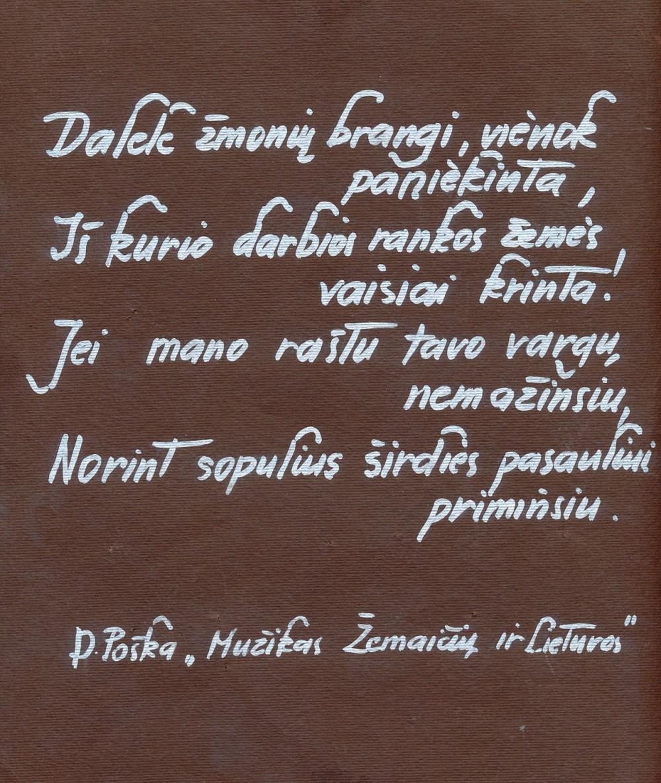 Chrestomatiniai poeto žodžiai, nuspalvinti jausmingumu ir užuojauta valstiečiui