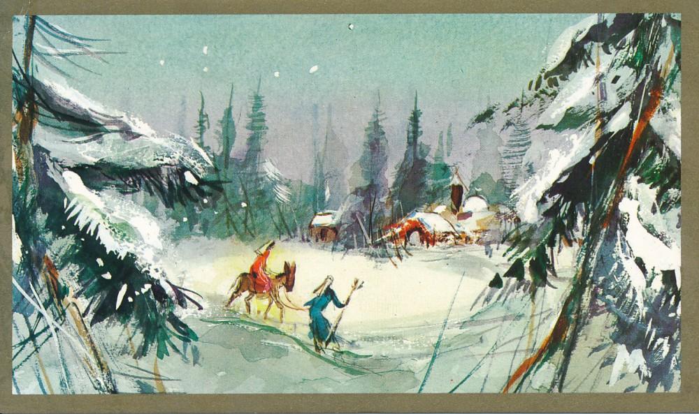 D., J., M. Mazurkevičių Kalėdų ir Naujųjų metų sveikinimas S. Santvarui. JAV