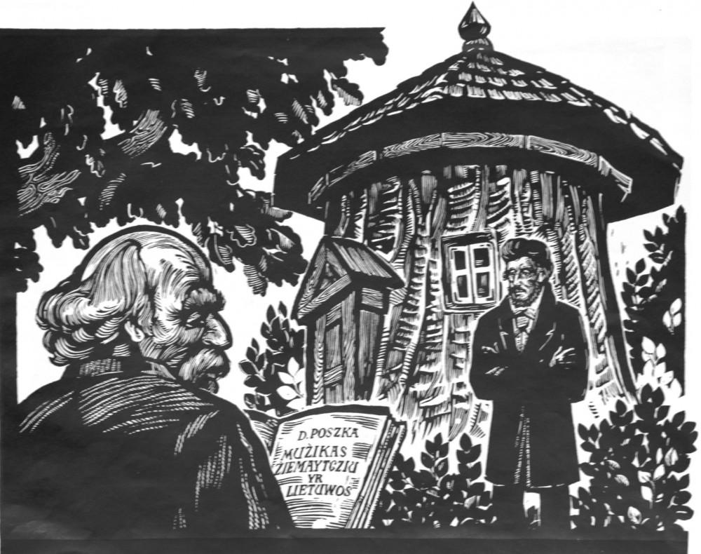 """Dail. Antanas Šakalys. """"Dionizas Poška ir Joachimas Lelevelis"""". Iš serijos """"Vilniaus universitetui – 400"""". 1978 m."""