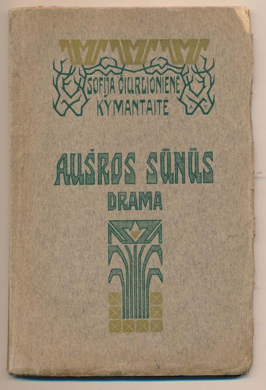 Drama apie knygnešius. Kaunas, 1926 m.