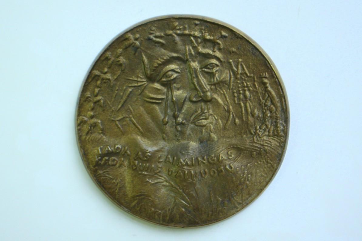 """Dvipusis medalis """"Poetas A. Vienažindys"""". Skulptorius Algirdas Bosas. 1983 m. Reversas. Jame iškalti poeto žodžiai """"Tada aš laimingas, kada jums dainuoju"""""""