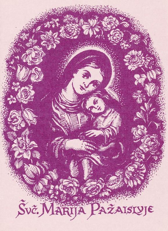 E. ir S. Barų Kalėdų ir Naujųjų metų sveikinimas A. ir S. Santvarams. 1984 m.