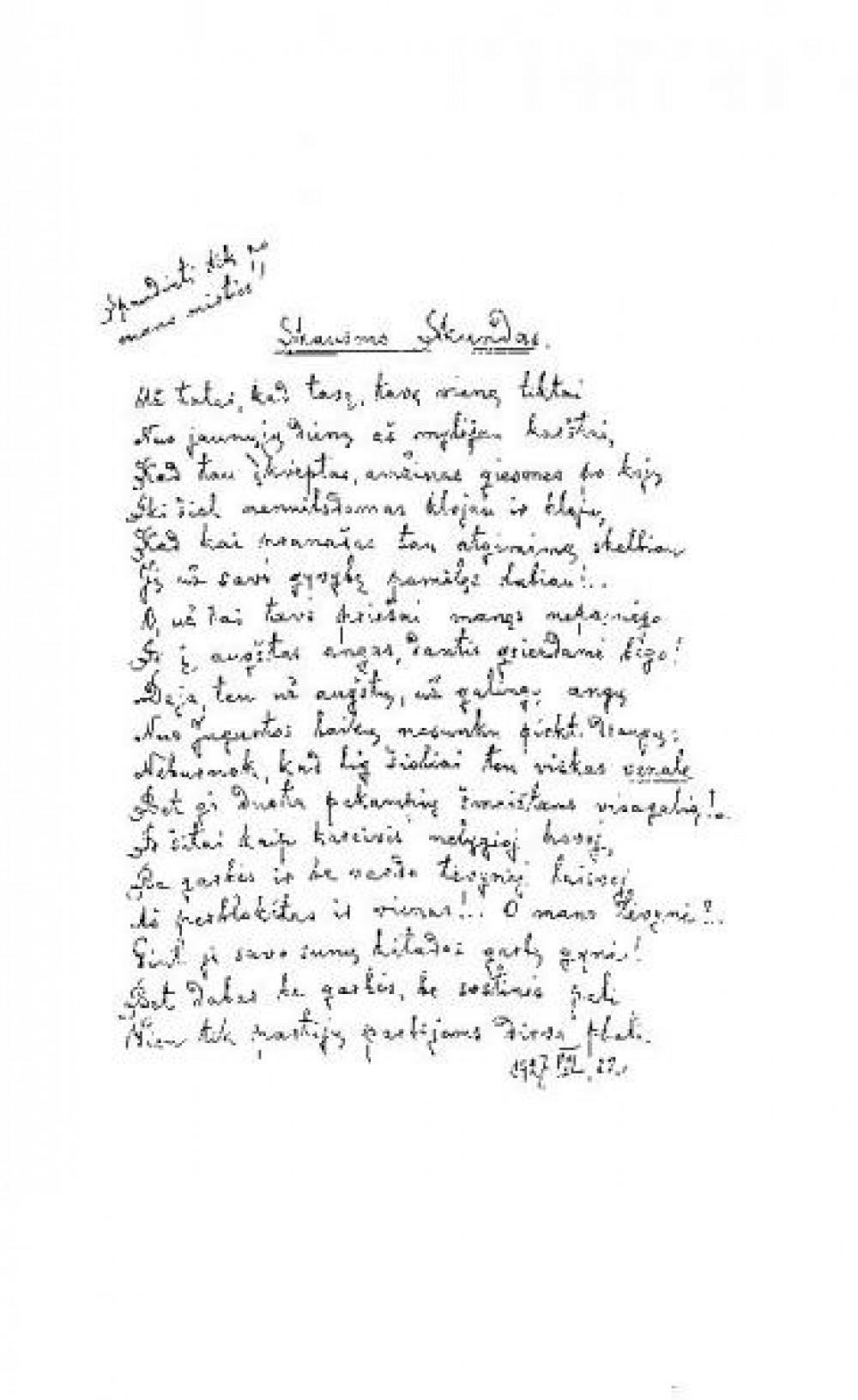 """Eilėraštis """"Skausmo skundas"""", kurį poetas prašė publikuoti tik po jo mirties"""