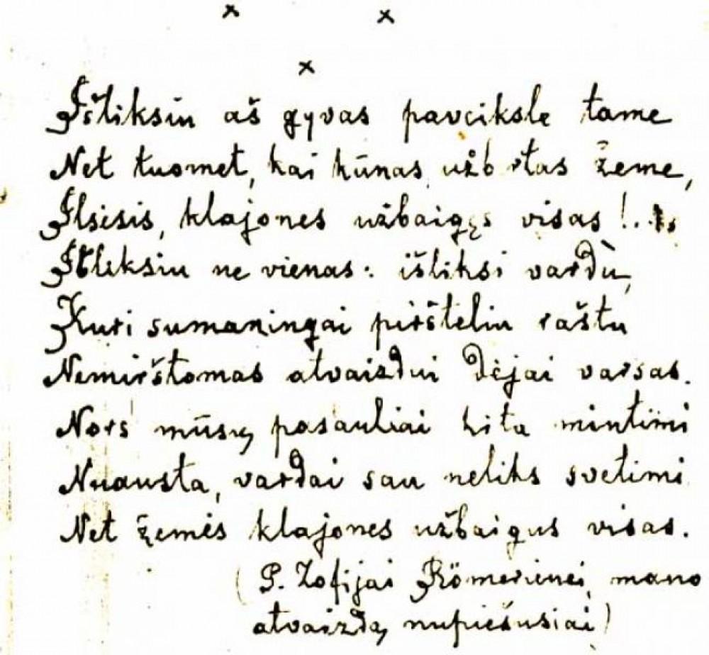 Eilėraštis, kurį Maironis užrašė kitoje savo portreto pusėje ir jį paskyrė dailininkei S. Riomerienei | A poem that Maironis wrote on the other side of his portrait and dedicated it to the artist S. Riomerienė