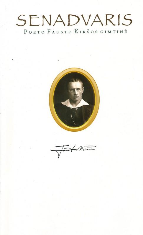 F. Kiršos eilėraščių knyga. Sudarė S. Každailis. Zarasai. 2008 m.