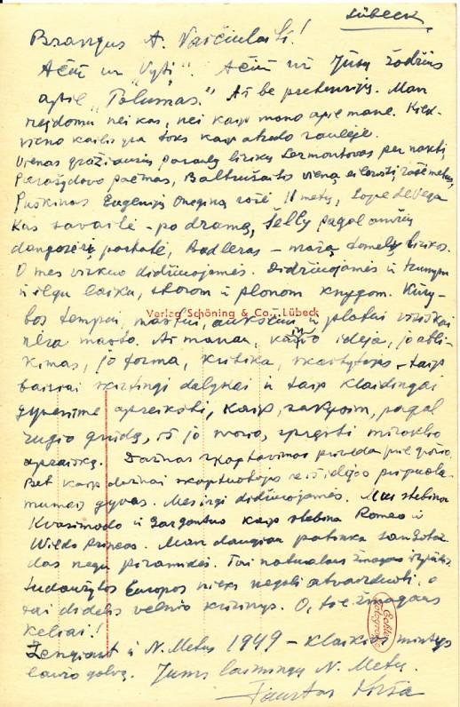 F. Kiršos laiškas A. Vaičiulaičiui