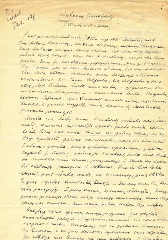 """F. Kiršos straipsnis """"A. Vienažindys"""", skelbtas Vokietijoje, laikraštyje """"Žiburiai"""""""