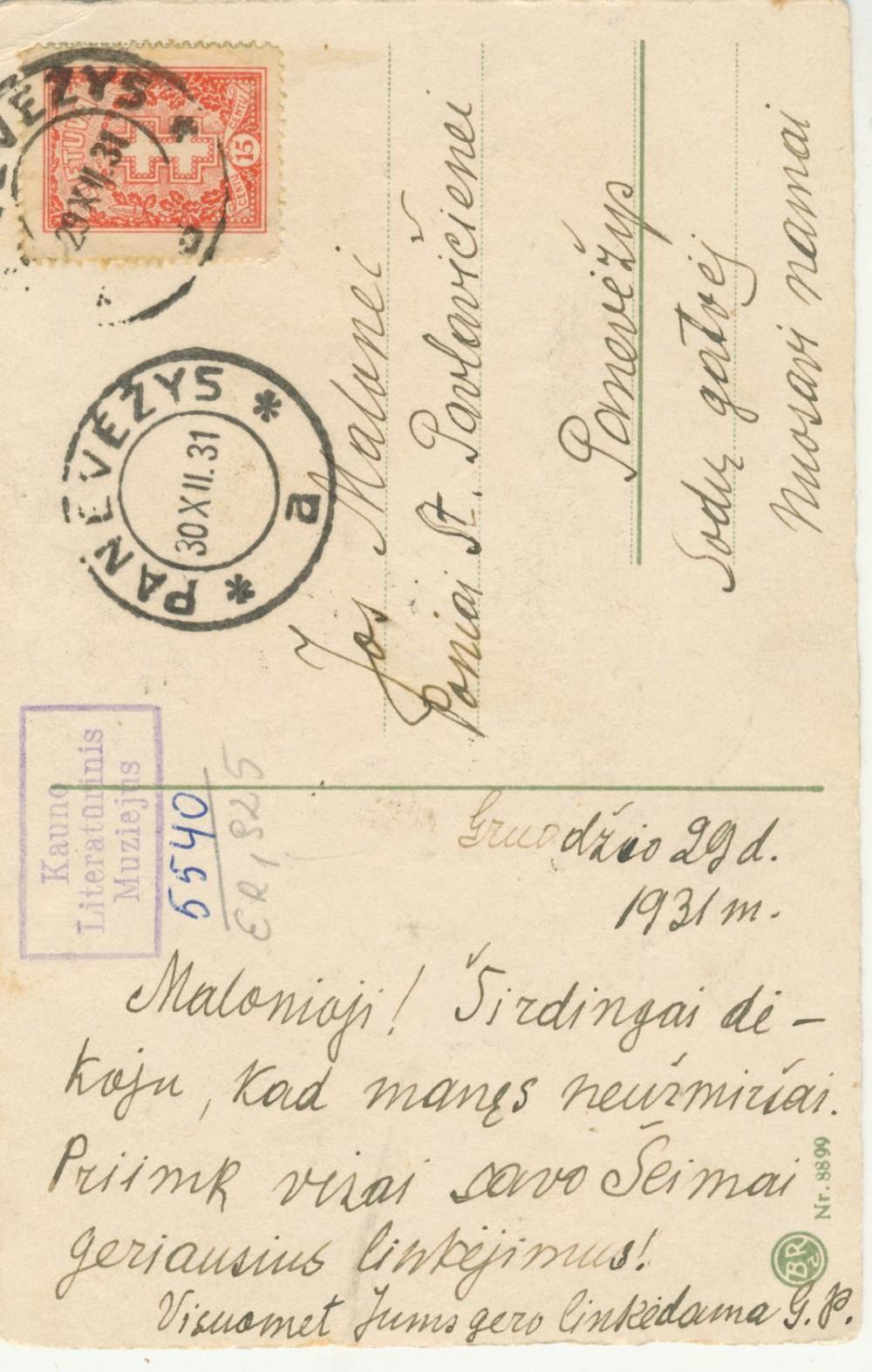 G. Petkevičaitės naujametinis sveikinimo atvirukas S. Pavlavičienei. Panevėžys. 1931 m. gruodžio 19 d.