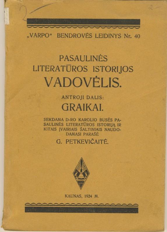 G. Petkevičaitės parengtas vadovėlis mokykloms. Kaunas. 1924 m.