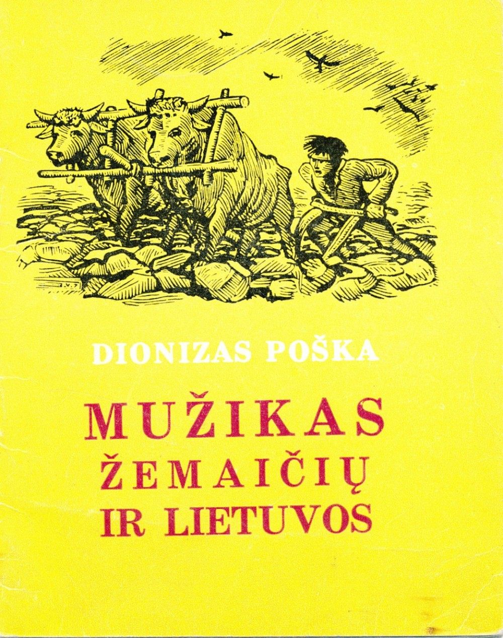Iliustracijos Vytauto Jurkūno. Leidykla Vaga. Vilnius. 1965 m.