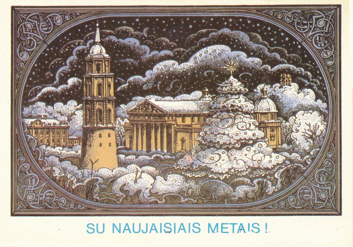 J. Baltušio naujametinis sveikinimas E. Cinzui. Vilnius, 1987 m.