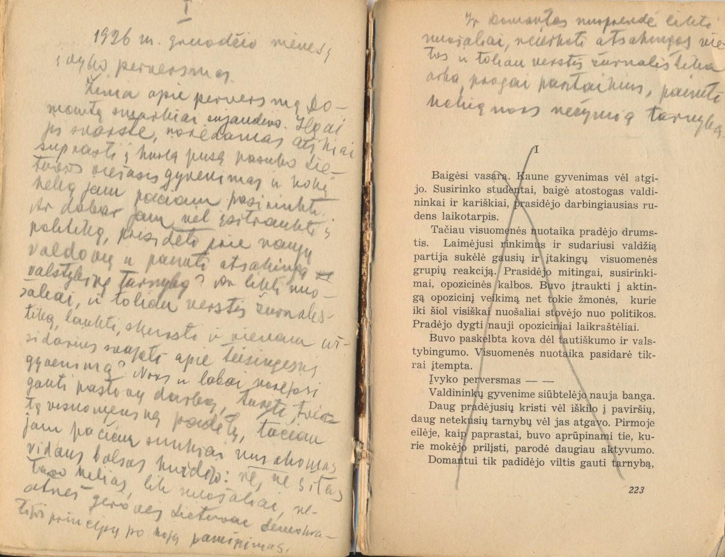 J. Grušas. Karjeristai. Kaunas, 1935. Rankraštinis autoriaus intarpas
