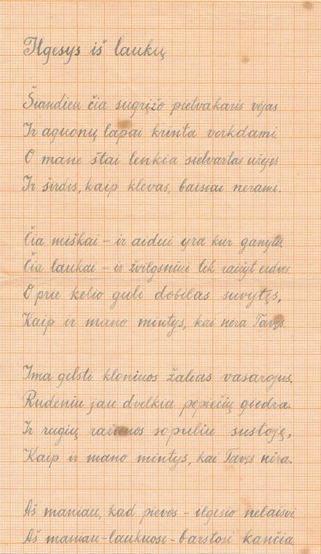 J. Krumino eilėraštis, rašytas tėviškėje