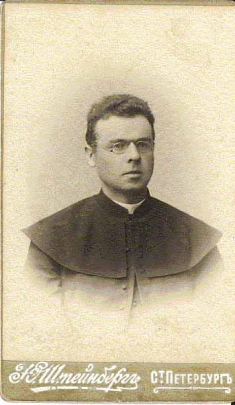 J. Mačiulis Peterburge. Apie 1895 m. J. Šteinbergo nuotrauka | J. Mačiulis in St. Petersburg. About 1895. Photo by J. Steinberg
