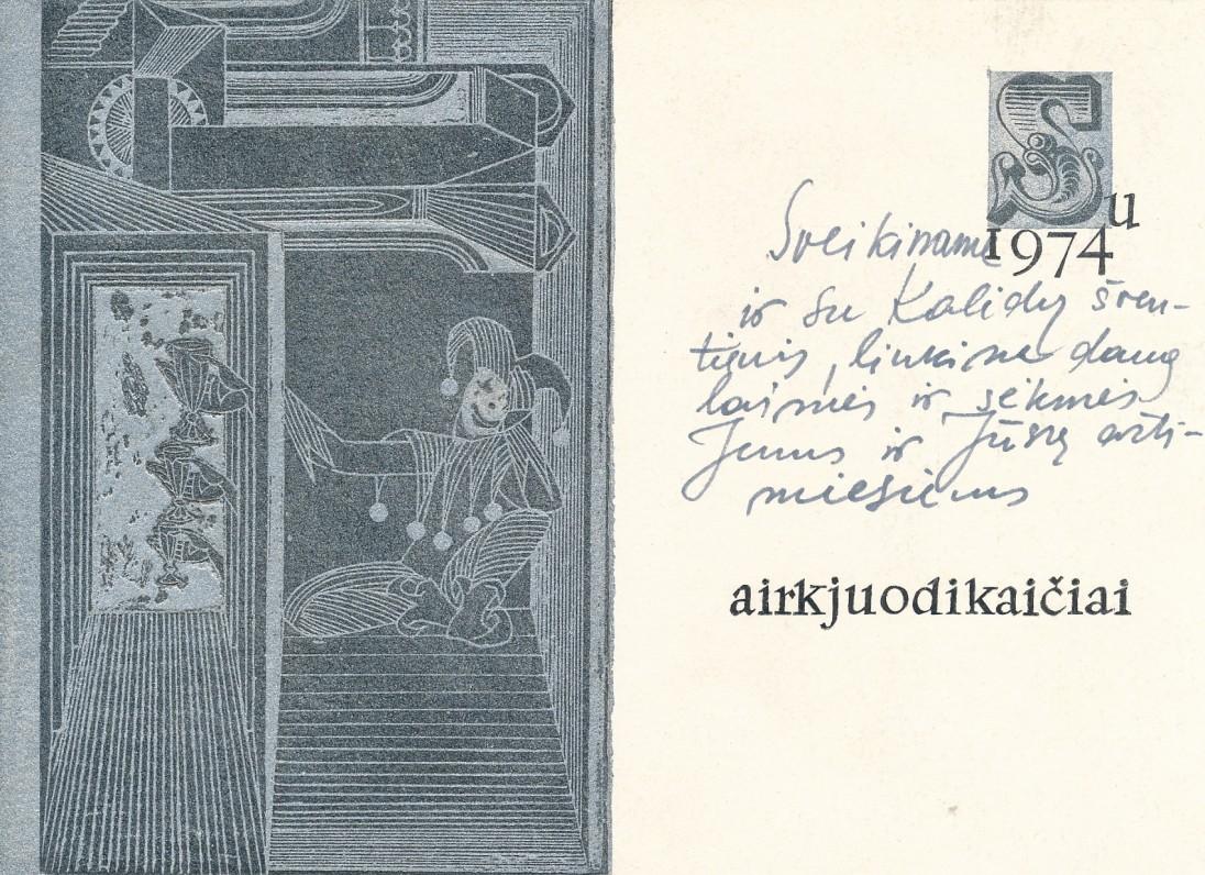 Juodikaičių Kalėdų ir Naujųjų metų sveikinimas A. Liobytei. 1973 m.