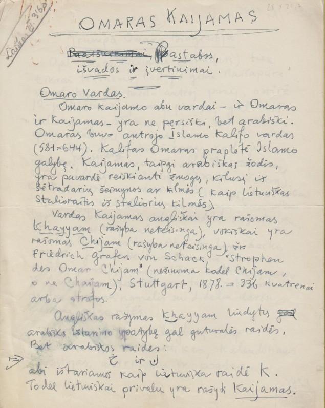 K. Jurgelionio aiškinimas apie O. Chajamo vardo rašybą