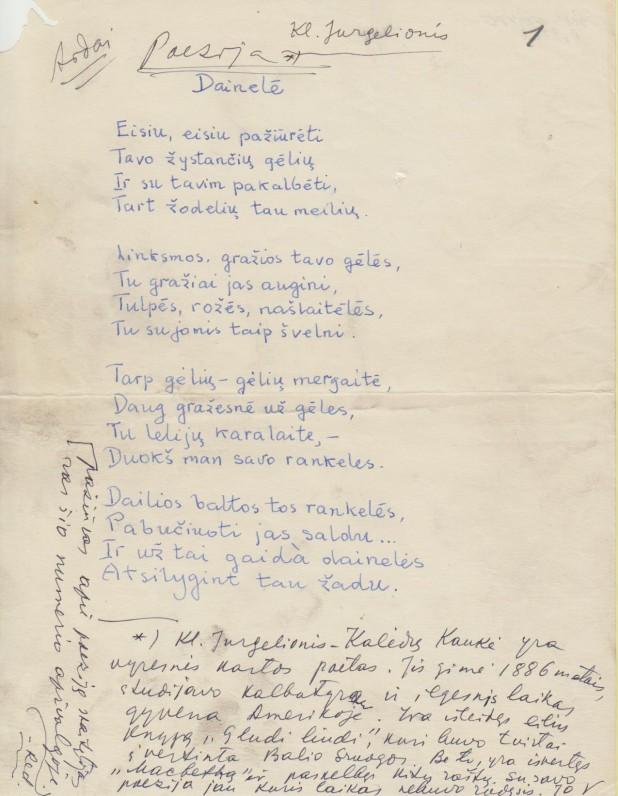 K. Jurgelionio poezija su A. Vaičiulaičio komentaru