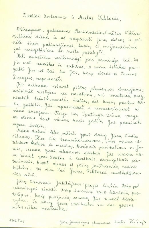K. Sajos laiškas-sveikinimas V. Miliūnui 50-mečio proga. Vilnius, 1966 m. vasario 16 d.