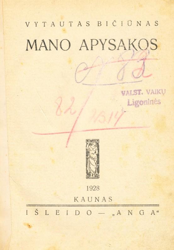 Kaunas, 1928 m.