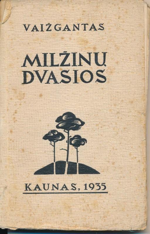 Kaunas, 1935 m.