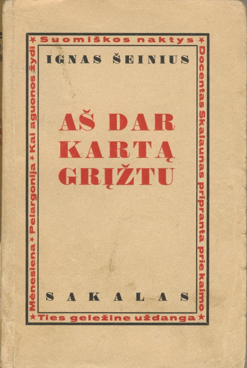 Kaunas. 1934 m.