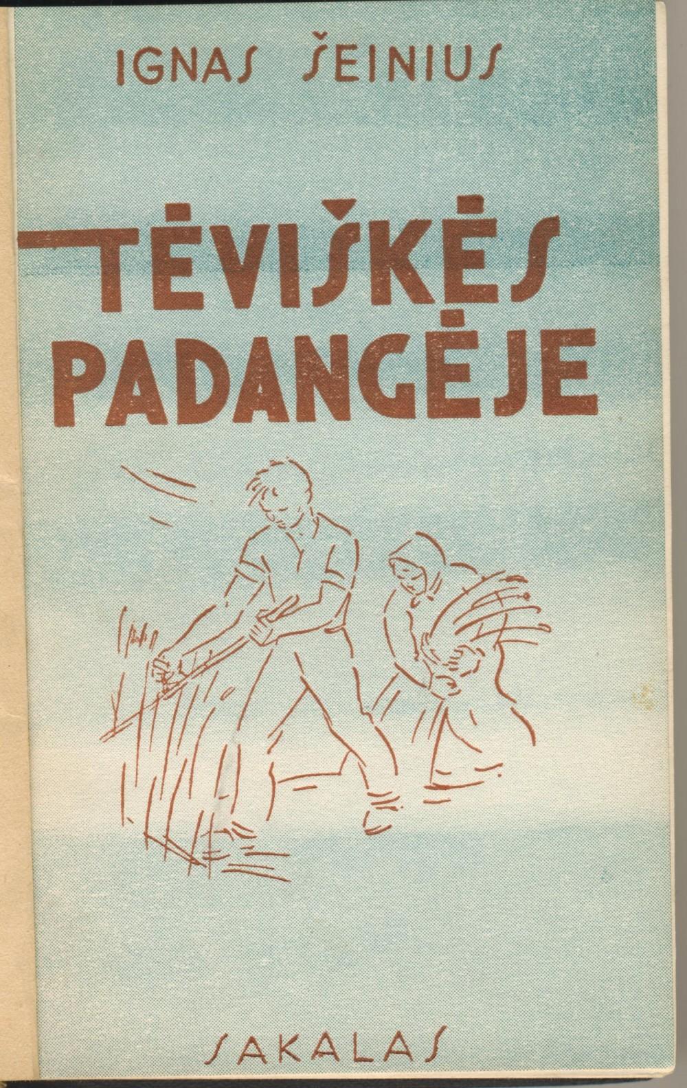 Kaunas. 1938 m. Dail. R. Kalpokas