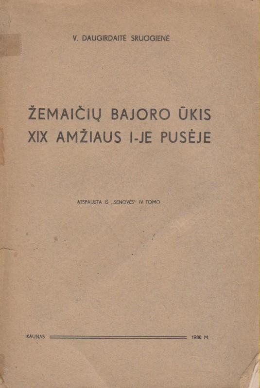 Kaunas. 1938 m.