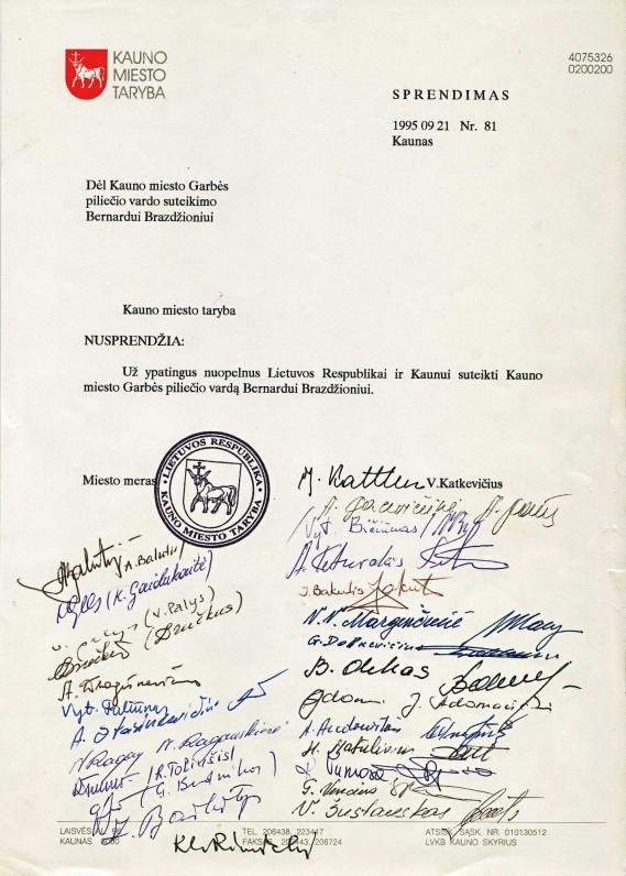 Kauno miesto Garbės piliečio vardo suteikimo dokumentas. 1995 m.