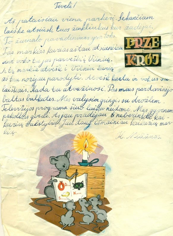 Kęstučio Miliūno laiškas tėvui