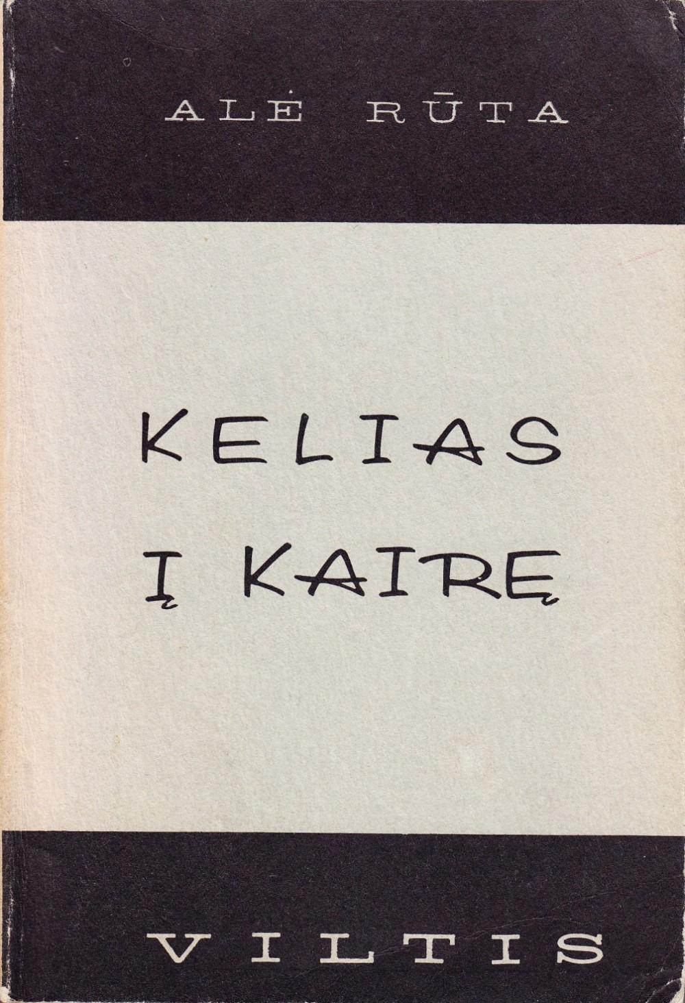 Klivlandas, 1964 m.