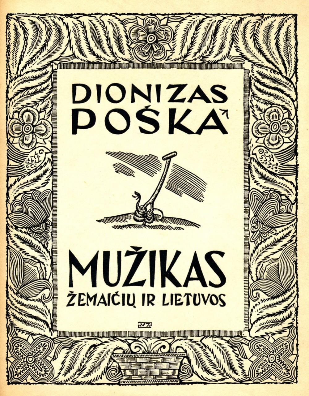 Knygą iliustravo dail. Vytautas Jurkūnas. Valstybinė grožinės literatūros leidykla. Vilnius. 1950 m.
