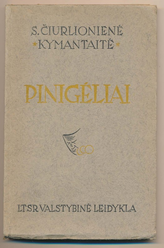 Komedija pirmą kartą buvo išspausdinta 1920 m.