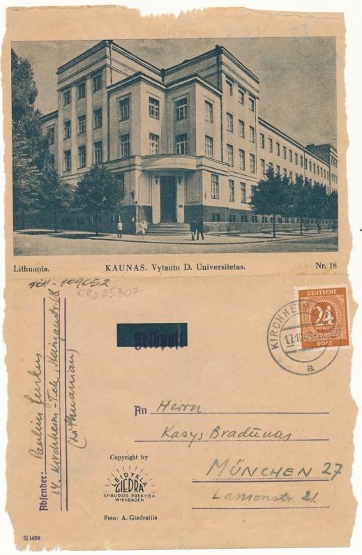 Laiškas K. Bradūnui