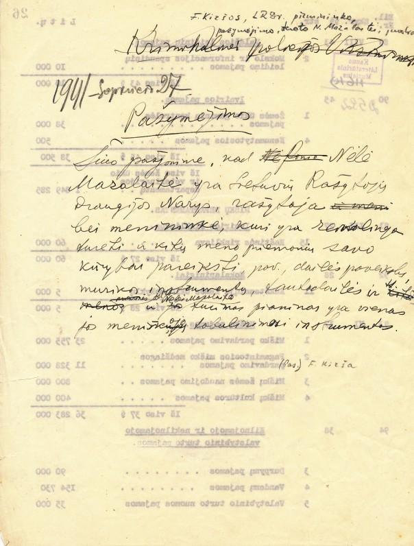 Lietuvių rašytojų draugijos pirmininko F. Kiršos, pažyma, išduota N. Mazalaitei. 1941 m.