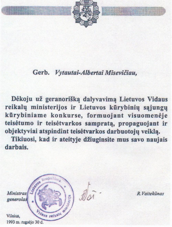 Lietuvos policijos padėkos raštas