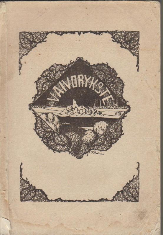 """Literatūros-dailės žurnalas """"Vaivorykštė"""" (1913), kuriame buvo skelbta ir K. Jurgelionio kūrybos"""