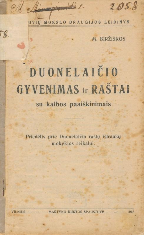 M. Biržiškos parengtas K. Donelaičio raštų leidimas su poeto gyvenimo aprašymu
