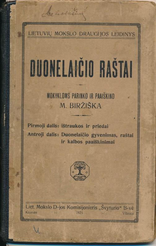 M. Biržiškos parengtas K. Donelaičio raštų leidimas