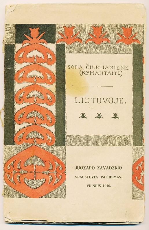 M. K. Čiurlionio viršelis