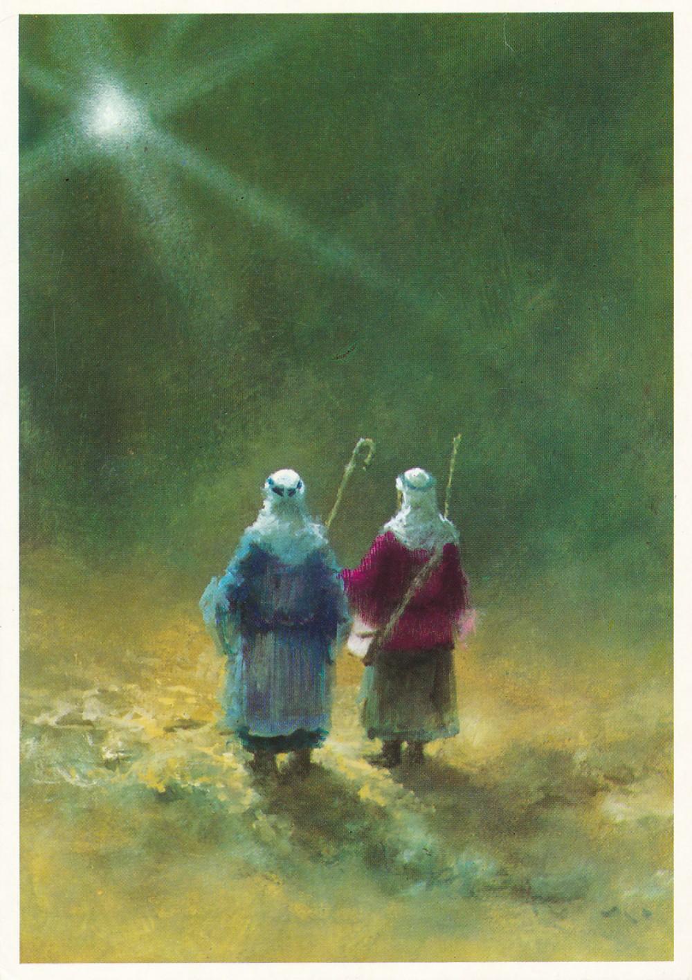 M. ir K. Barėnų Kalėdų ir Naujųjų metų sveikinimas A. ir S. Santvarams. Didžioji Britanija