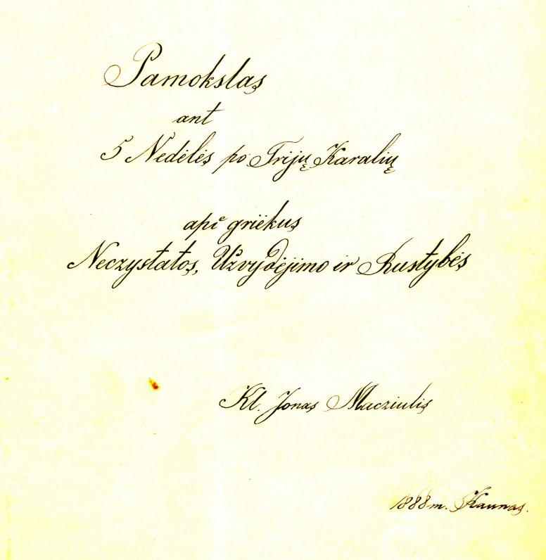 Maironio pamokslo antraštė. 1888 m. | The title of Maironis' sermon. 1888