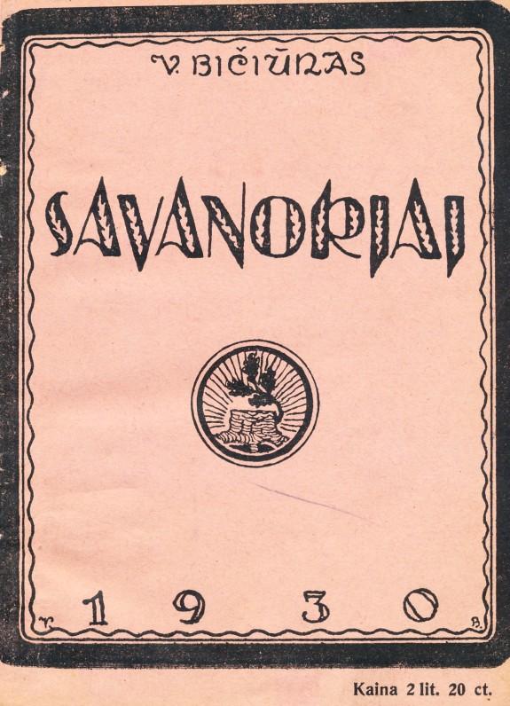 Marijampolė, 1930 m.