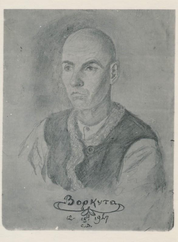Nežinomo lagerio draugo pieštas portretas. Vorkuta. 1947 m.