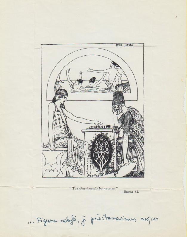 O. Chajamo knygos iliustracija su rankraštiniu prierašu – K. Jurgelionio vertimu