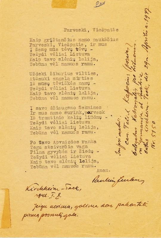 P. Jurkaus rankraštis