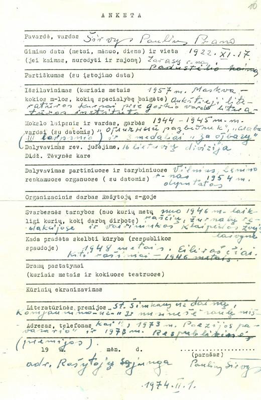 P. Širvio asmens anketa. Vilnius, 1974 m. vasario 1 d.