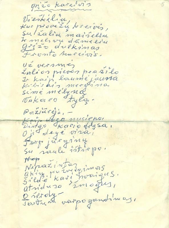 """P. Širvio eilėraščio """"Grįžo kareivis"""" rankraštis"""