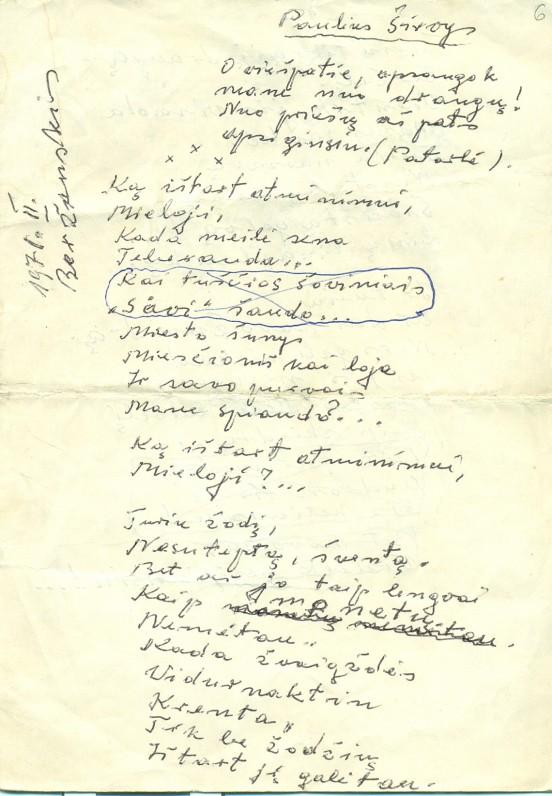 """P. Širvio eilėraščio """"O viešpatie, apsaugok…"""" rankraštis"""