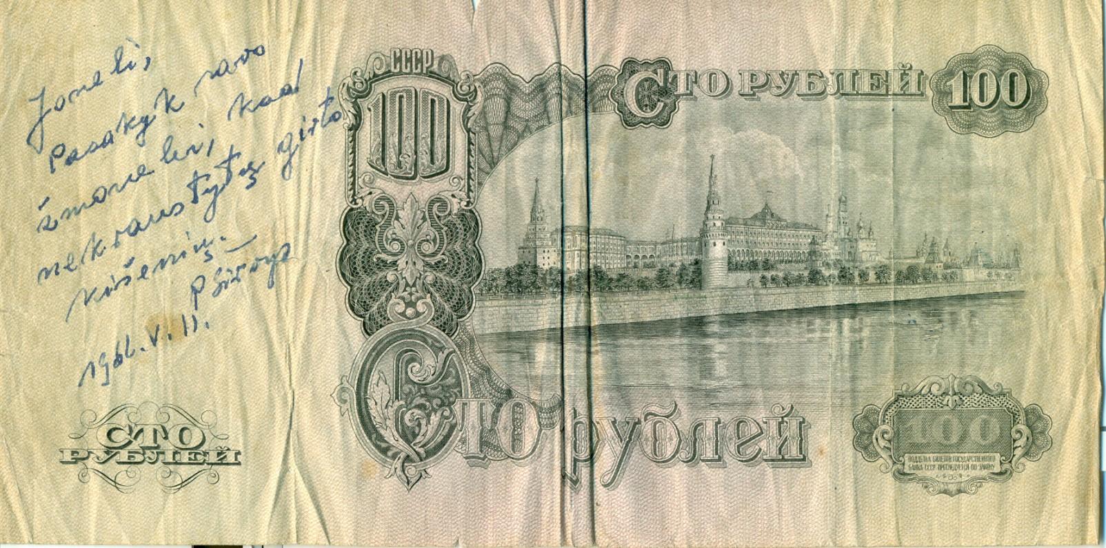 P. Širvio laiškelis poetui Jonui Šiožiniui. Vilnius, 1961 m. gegužės 11 d.